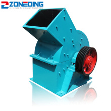 High qaulity mini heavy hammer crusher price